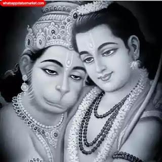 ram hanuman bhagwan image