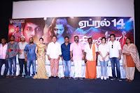 Sivalinga Movie Press Meet Stills  0030.jpg