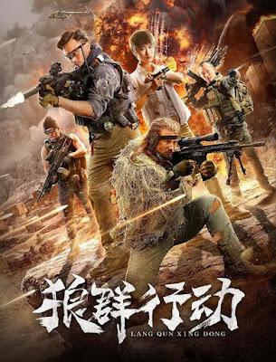 مشاهدة فيلم Lang Qun Xing Dong 2019 مترجم