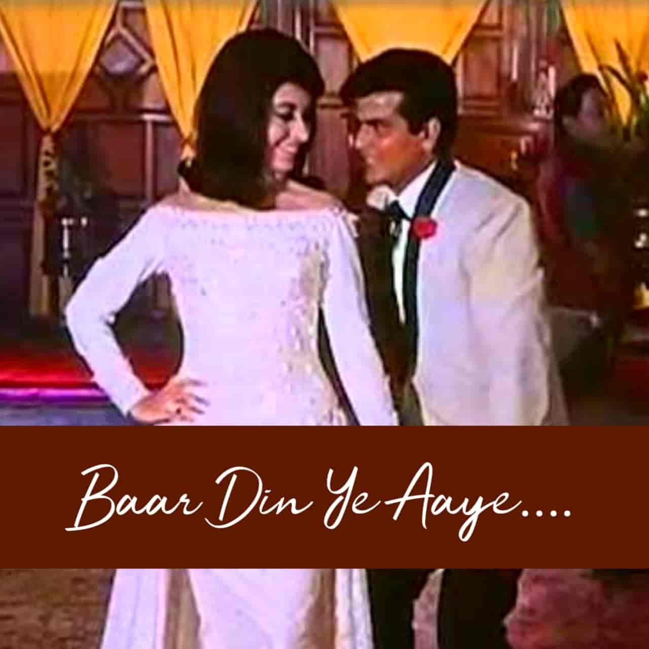 Baar baar din ye aaye hindi birthday song lyrics, Sung By Mohammad Rafi.