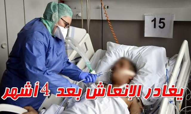 covid 19 en tunisie coronavirus