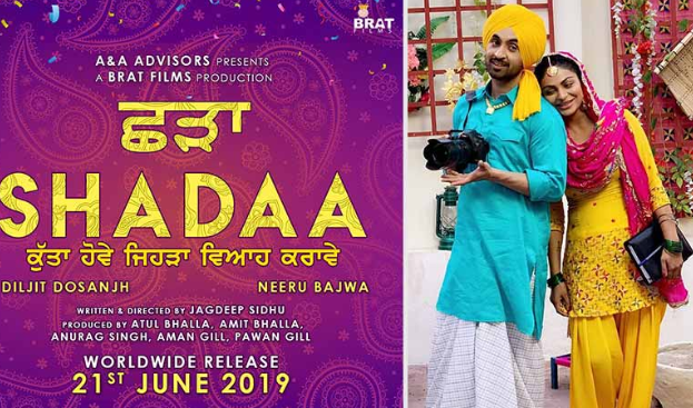 New Punjabi Film 'Shada' Announced, Diljit Dosanjh And Neeru