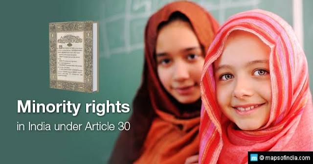 आर्टिकल 30 हटाओ; Scrap Article 30; #आर्टिकल_30_हटाओ