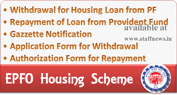 Withdrawal from the provident fund for housing loan repayment details forms epfo housing scheme spiritdancerdesigns Image collections