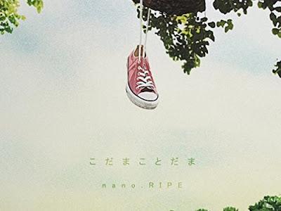 nano.ripe – こだまことだま (Regular Edition)