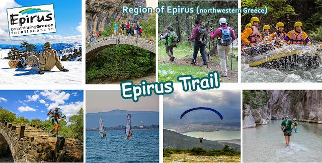 Ο πεζοπορικός τουρισμός στο επίκεντρο του σχεδιασμού της Περιφέρειας Ηπείρου