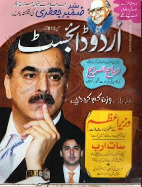 Urdu Digest May 2012