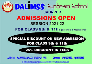 *DALIMSS Sunbeam School JAUNPUR | ADMISSIONS OPEN | SESSION 2021-22 - FOR CLASS 9th & 11th (Science & Commerce) | SPECIAL DISCOUNT ON NEW ADMISSION FOR CLASS 9th & 11th | 25% DISCOUNT IN FEES | Address: HAMAM DARWAZA, JAUNPUR (U.P.) | Contact: 8787227589, 9235443353 | E-mail: dalimssjaunpur@gmail.com, Website: www.dalimssjaunpur.com*