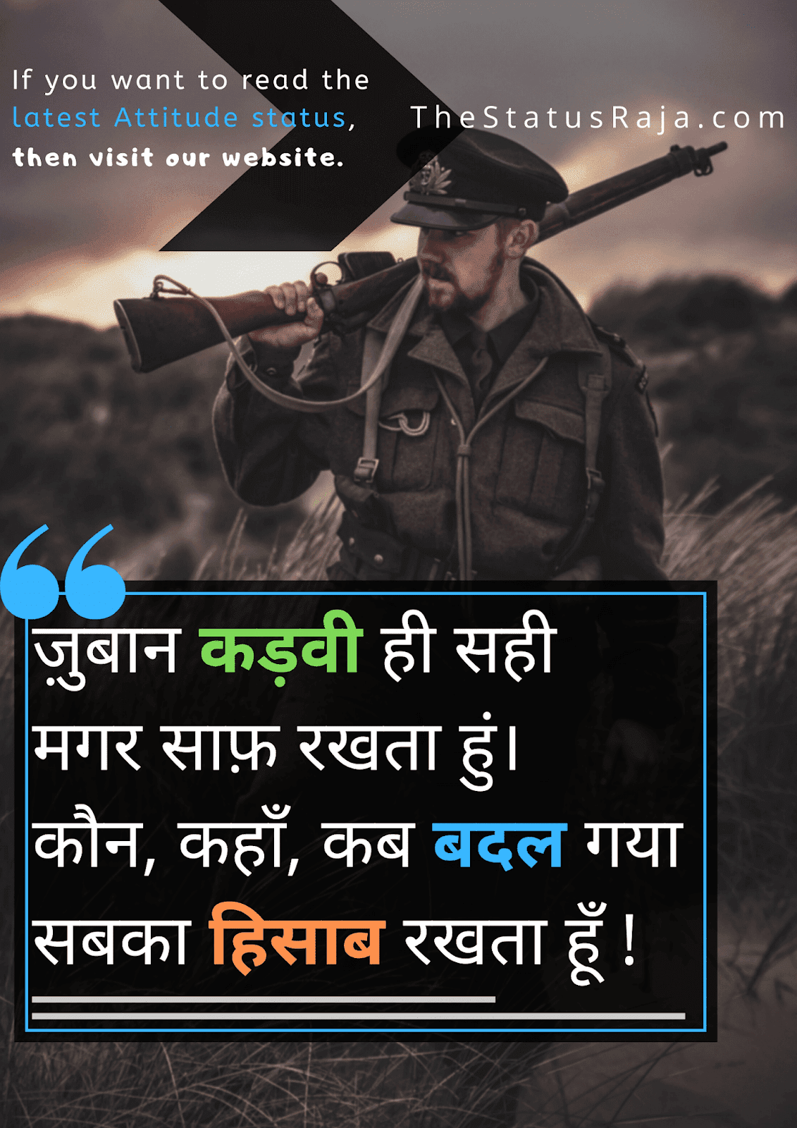 Latest Attitude Status in Hindi with images | For WhatsApp & Fb