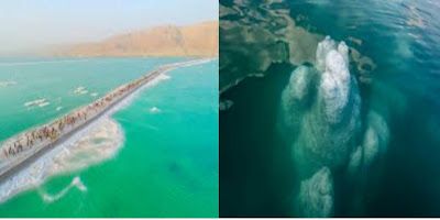 The dead sea is also known as