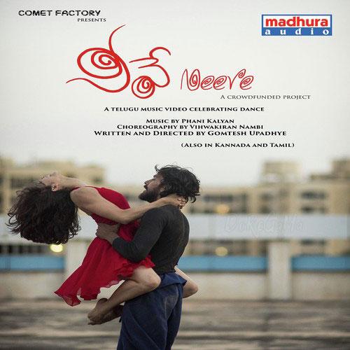 Neeve-Telugu-Telugu-2016-Original-CD-Front-Cover-Poster-wallpaper