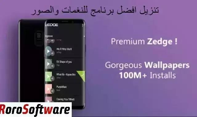 تنزيل برنامج ZEDGE: Ringtones & Wallpapers اخر اصدار MOD, Premium