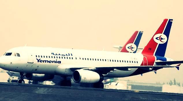 Boeing 747 Sp-Pesawat Kepresidenan Yaman