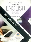 sunshine english book 2nd year pdf free download