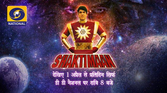 Shaktimaan आ गया है वापस दूरदर्शन पर - जाने टेलीकास्ट टाइम और चैनल नंबर