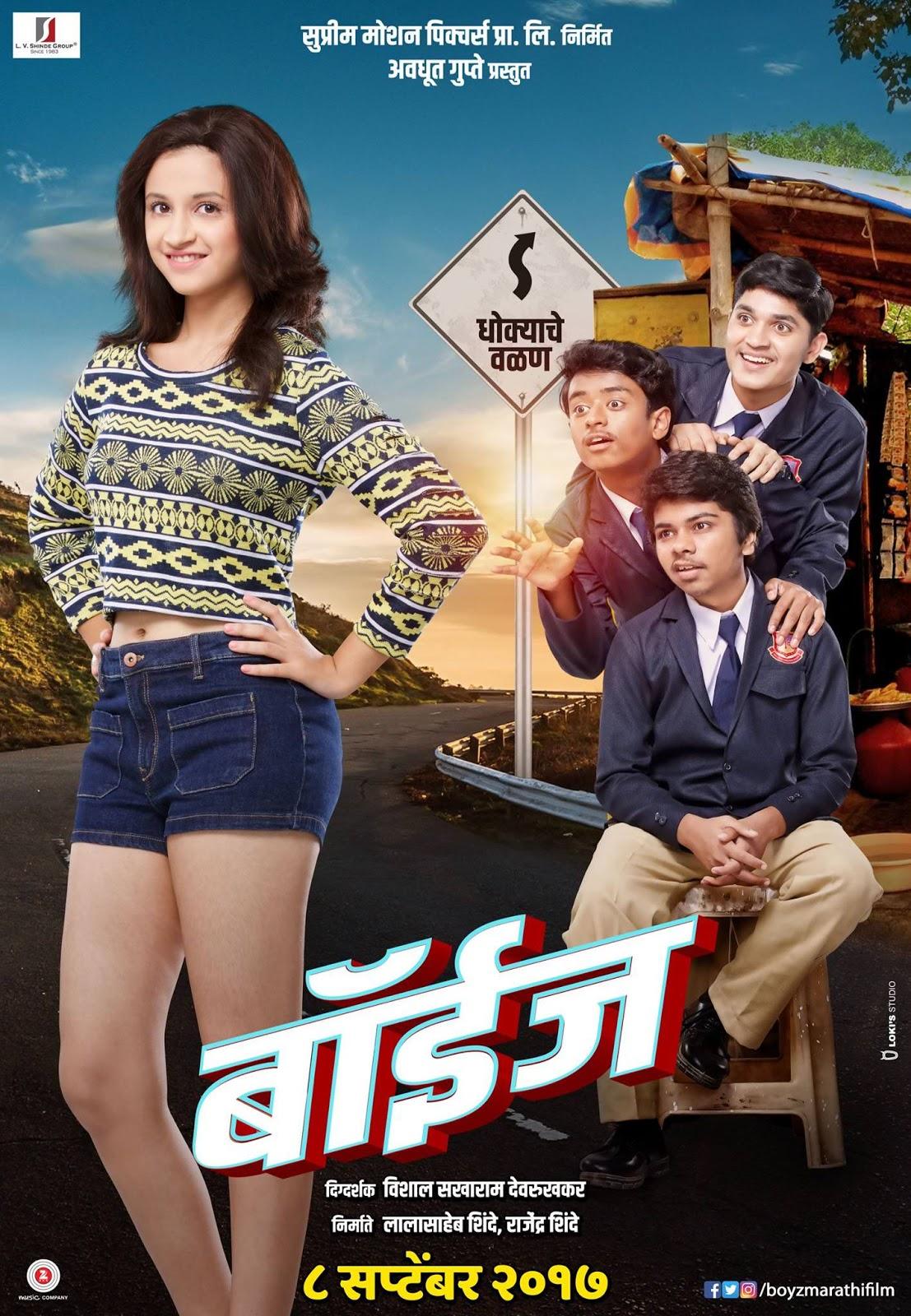 Boyz Marathi Movie Cast And Crew