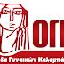Κάλεσμα της Ομάδας Γυναικών Καλαμπάκας στο Συλλαλητήριο στις 13 Οκτώβρη στα Τρίκαλα