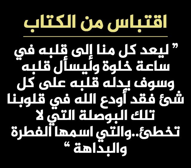 كتب مصطفى محمود