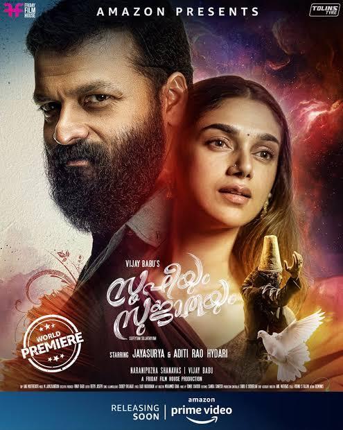 Sufiyum Sujathayam movie trailer cast release on Amazon