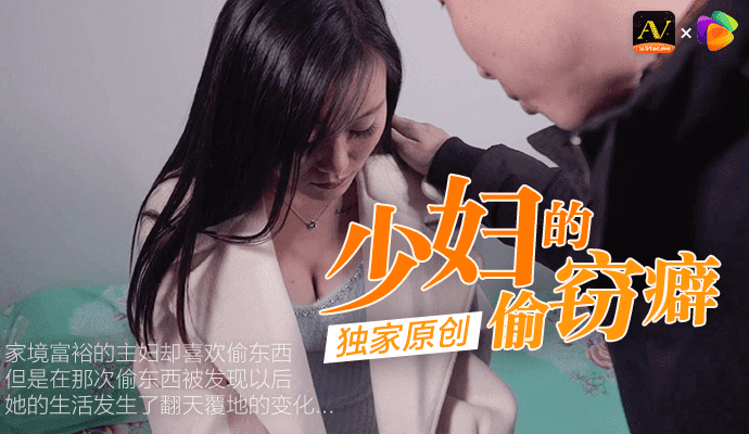 91CM-028 Young Woman Stealing Jelly Amateur - Girlsdelta