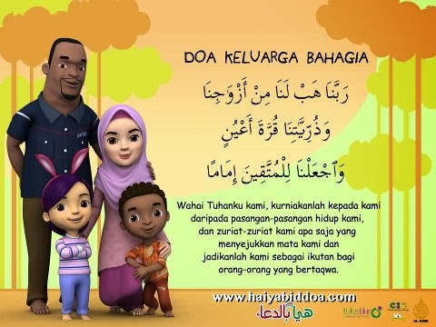 Doa keluarga bahagia