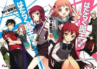 Kerja Paruh Waktu Untuk Siswa Sma 2013 Icefilmsinfo Globolister 10 Anime Terbaik 2013 Anime10terbaik