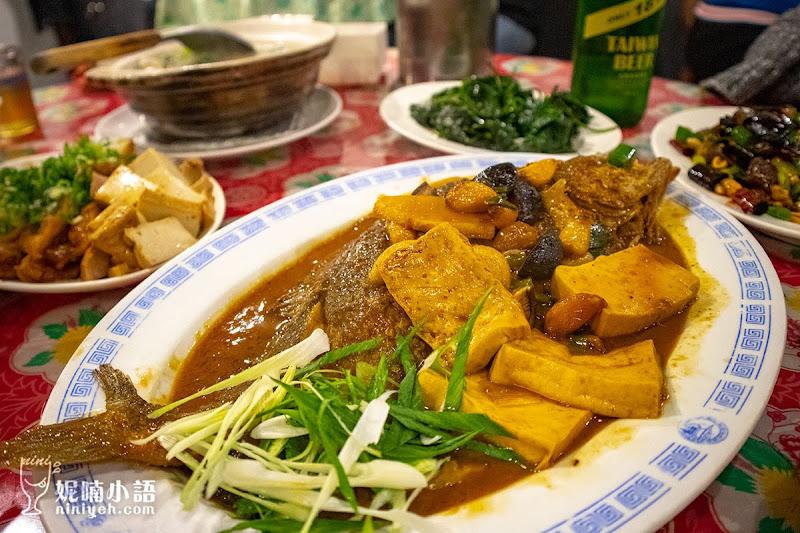 【台北美食】陸光小吃館東豐街。無一不精彩越吃越饞功夫菜