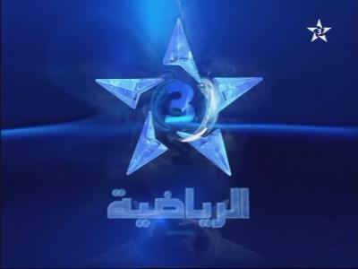Maroc Live Hd Arriadia Maroc
