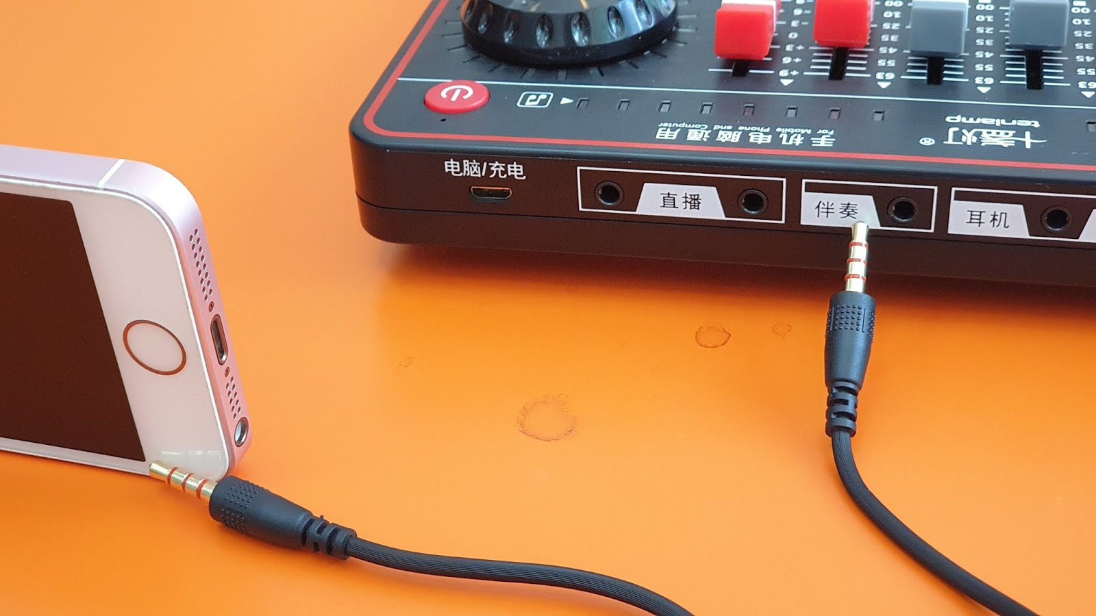 USB audio sound card with PC OBS and iPhone for live st