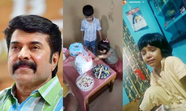 Mammootty's surprise Birthday Gift To A Kid, News, Cinema, Mammootty, Birthday Celebration, Family, Lifestyle & Fashion, Child, Kerala
