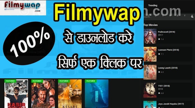 Filmywap – Bollywood, Hollywood, Punjabi, Movie In Hindi Download