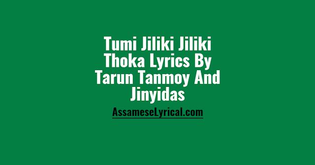 Tumi Jiliki Jiliki Thoka Lyrics