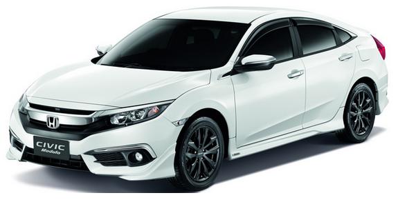 Honda Civic 2016 Malaysia putih depan