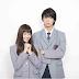 Sinopsis Film Jepang Romantis Terbaru : Mischievous Kiss The Movie: Campus (2016)