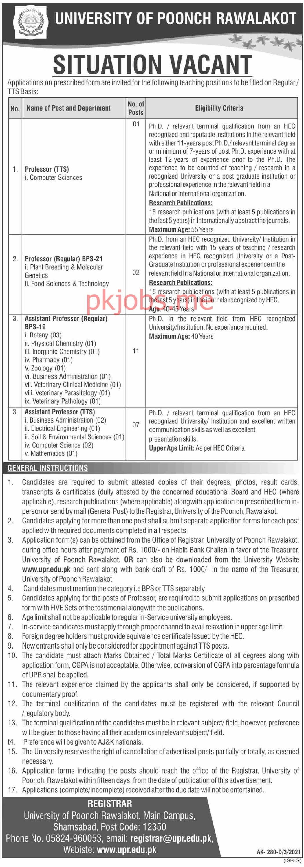 Latest University of Poonch Education Posts 2021