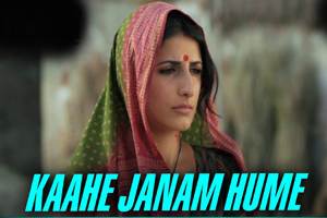 Kaahe Janam Hame