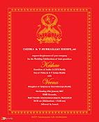 TSR Grand Son Keshav wedding-thumbnail-14