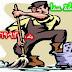 تنظيف شقق بالمدينة المنورة ٠٥٥٨٦٩٠٩١٢