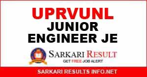 Uttar Pradesh UPRVUNL Junior Engineer JE Online Form 2021
