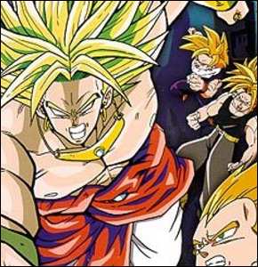 Dragon Ball Z Pelicula 08 -  El poder invencible