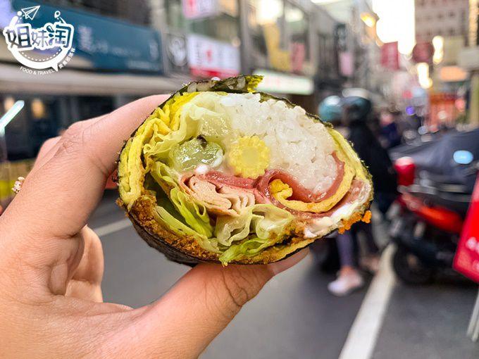 桃太郎壽司-台南美食