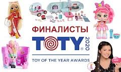 Топ финалисты TOTY Awards 2020: голосование за лучшие игрушки года открыто