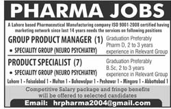 Private Jobs in Pharmaceuticals 2019
