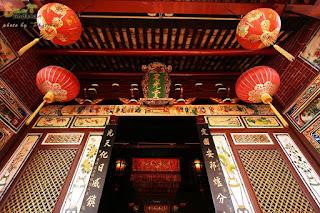 ศาลเจ้าแสงธรรม ภูเก็ต   ภาพจากsiamandaman.com