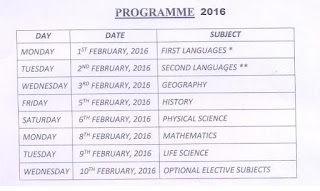 mp 2016 time table