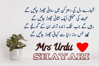 Awesome Shayari images, 2020 Urdu Shayari