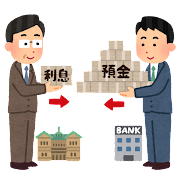 日銀に預金をする銀行のイラスト
