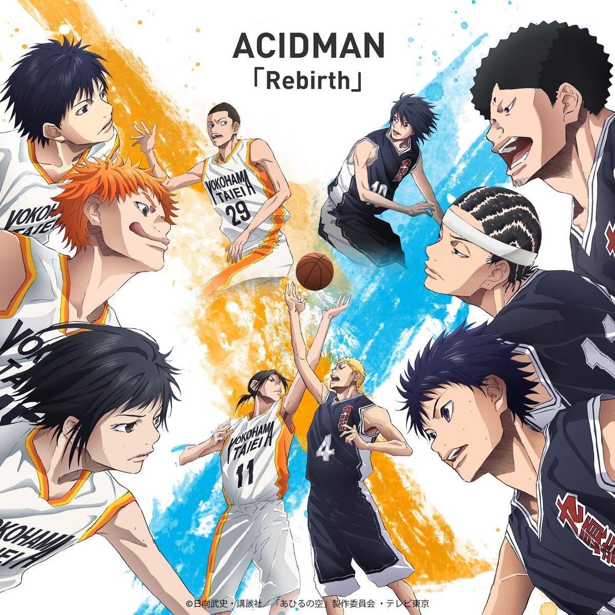 ACIDMAN - Rebirth Lyrics