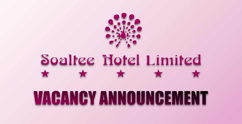 soaltee hotel limited