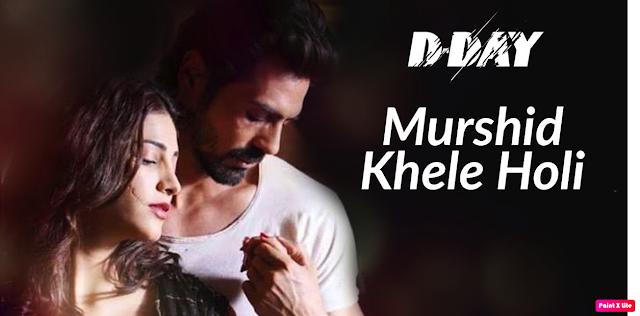Murshid Khele Holi Lyrics - Munawar Masoom, Javed Ali, Shankar Mahadevan